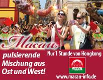 Macau_Banner_205x160PX