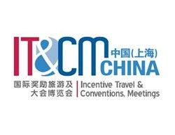 More International Destinations Make Official Debut at IT&CM China 2014