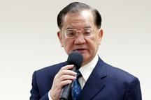 Kuomintang honorary chairman Lien Chan to visit Beijing