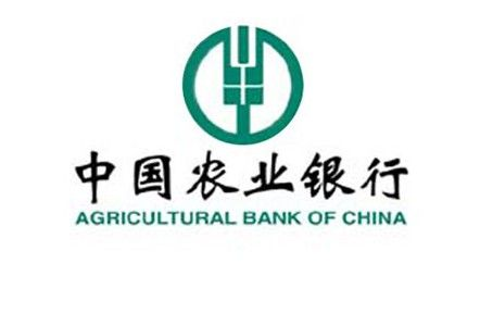 Chinese bank applies for license in Britain