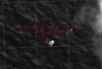 Chinese satellite spots large object possibly related to MH370