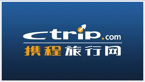 China's No.1 online travel firm Ctrip hit by security scare