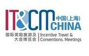 Leading Educational Authorities To Elevate Industry Knowledge At IT&CM China 2014