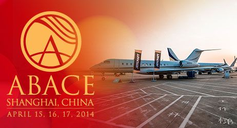 Asia's largest business aviation exhibition opened in Shanghai