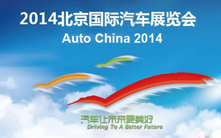 Auto China 2014 opens in Beijing