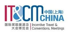 IT&CM China To Open With Record-Breaking Chinese Delegation
