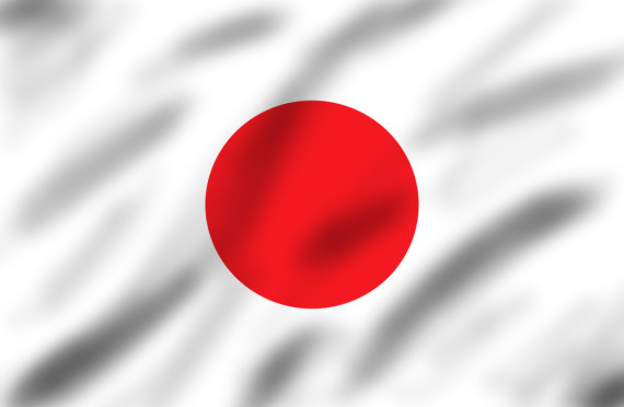 Japan to waive visas for Indonesian, Filipino and Vietnamese travelers
