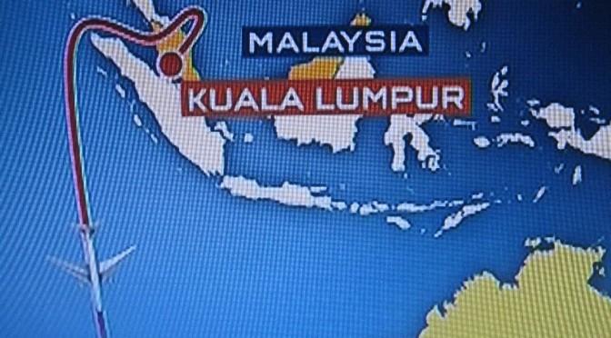 Australian PM confident on MH370 black box