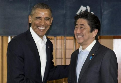 President Obama on Trip to Asia arrives in Tokyo