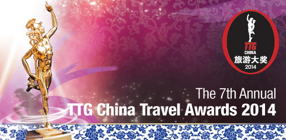 60 Greater China Industry Leaders Reign at the 7th Annual TTG China Travel Awards