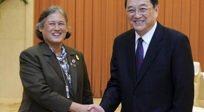China's top political advisor meets Thai Princess