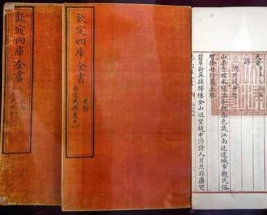 28,000 ancient books return to China