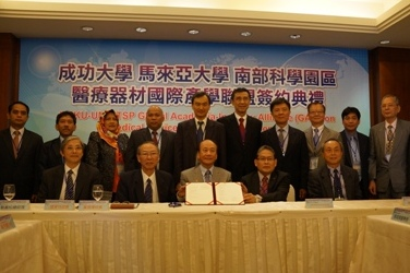 Taiwan, Malaysia forge medical device alliance