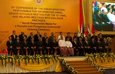 ASEAN Strengthens Cooperation on Information and Media