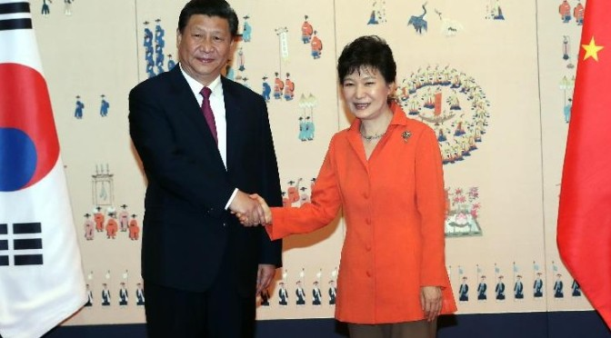 Xi, Park pledge for China-South Korea strategic partnership