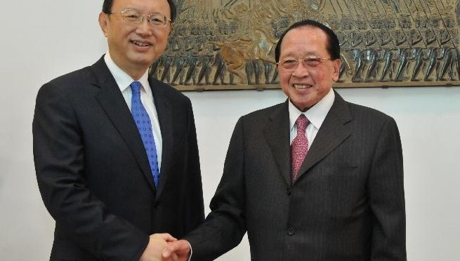2nd Cambodia-China meeting in Phnom Penh