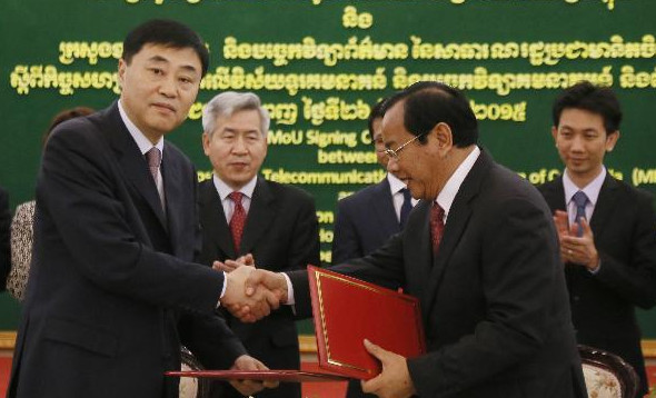 Cambodia, China ink telecom deal