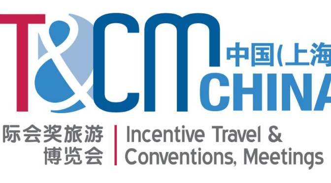 IT&CM China 2015: Opening event at Marriott Hotel