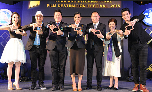 Thailand International Film Festival 2015
