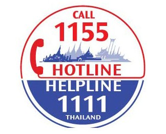 Thai Government launches 1111 hotline