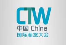 CTW China: 320 Delegates share Experiences