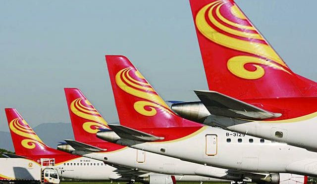 Hainan Air: Direct route from Edinburgh to Beijing