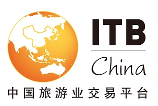 ITB China Conference with 4,000 attendees
