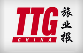 TTG China: Homage to Outstanding Organisations