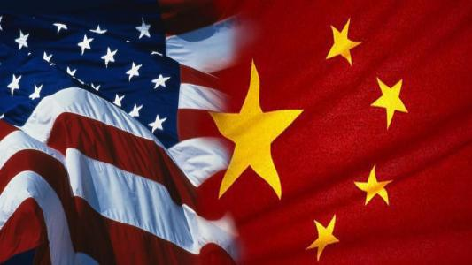 U.S. ban eight Chinese software apps