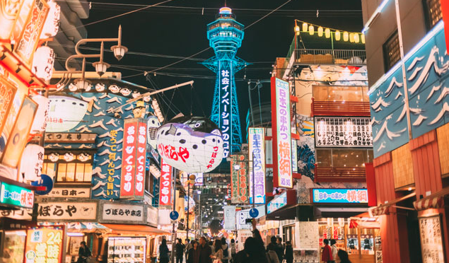 Olympics: Japan's plans to boost nightlife