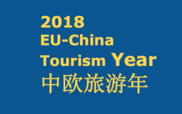 EU-China Tourism Year with sustained growth