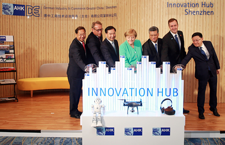 Shenzhen : Merkel inaugurates AHK Innovation Hub