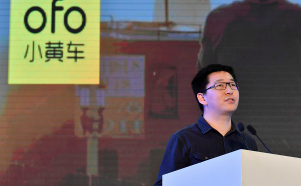 OFO : No threat of bankruptcy
