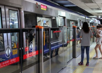 Beijing's metro to launch unlimited-ride passes