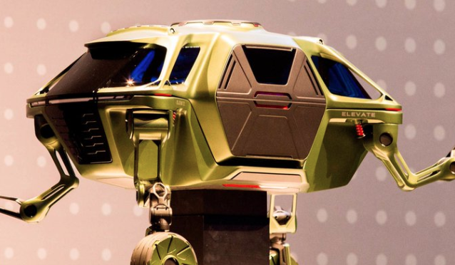 CES: Hyundai's walking car concept unveiled