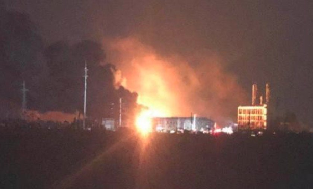 Explosion at Chinese pesticide plant, 6 dead