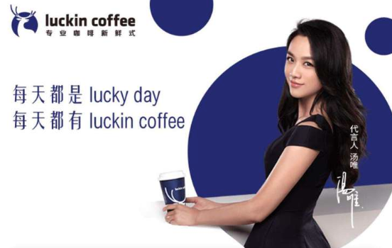 Luckin Coffee chief asks banks for $200 million loan