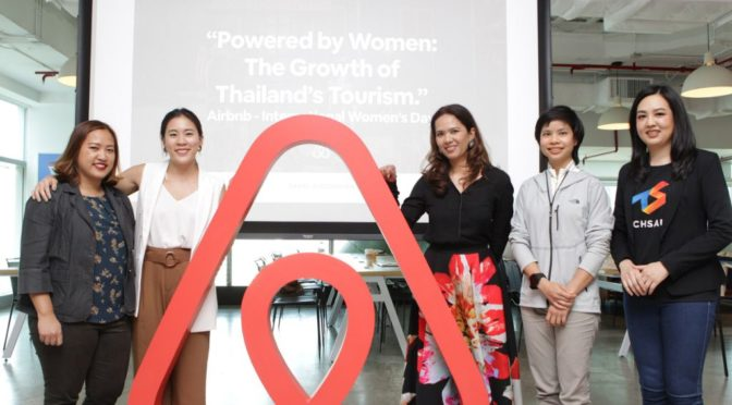 Airbnb: Multiple opportunities for female entrepreneurs