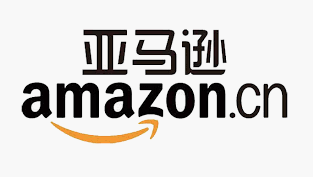 China: Amazon to shut online store