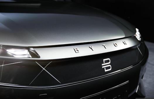 BYTON opens Shanghai Design Studio
