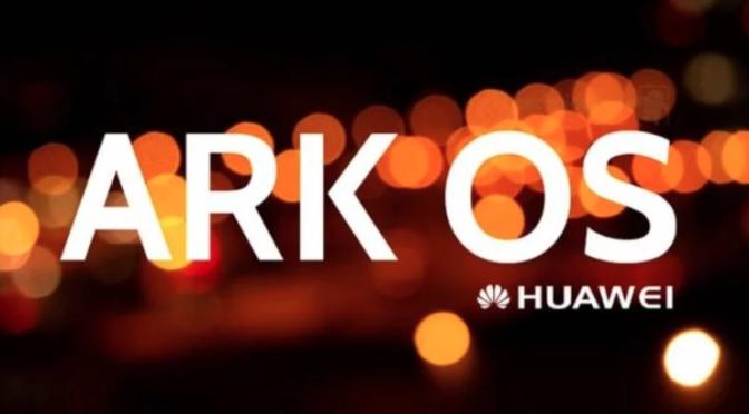 Huawei:  'ARK OS' trademark in Germany registered