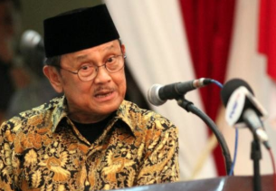 Indonesia's Ex-President Habibie dies at 83