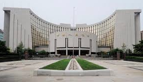 China: Central bank raises limit on small payments