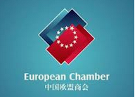 CHINA THANKS EUROPEAN CHAMBER FOR CONTRIBUTIONS DURING COVID-19