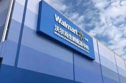 Walmart appoints Zhu Xiaojing as China head
