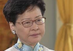 Carrie Lam: If you want Covid cash you must cut prices