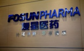 Shanghai's Fosun Pharma to supply 10 million doses of  vaccine