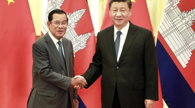 CHINA, CAMBODIA SIGN FREE TRADE AGREEMENT