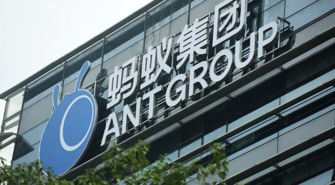 Shanghai stock exchange suspends Ant Group's IPO