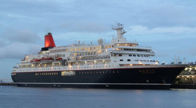 Resurgance of Japan's domestic cruise market